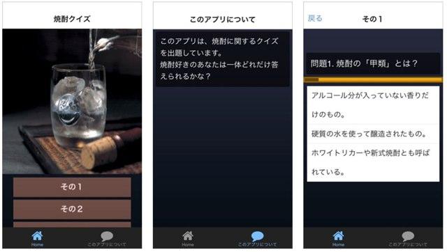 iphoneapps_02