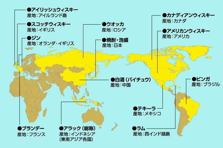 160420_蒸留酒MAP